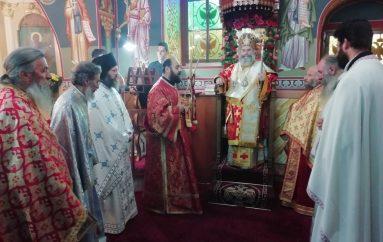 Η εορτή της Αγίας Αναστασίας της Φαρμακολύτριας στη Μάνη