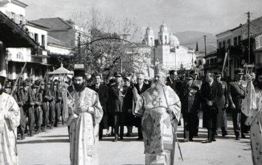 H εορτή της Υπαπαντής στην Καλαμάτα το 1958