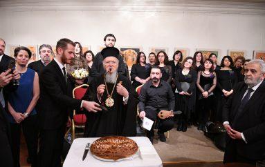 """Ο Οικ. Πατριάρχης με τους Συνοδικούς σε συναυλία της Χορωδίας """"Δάφνες"""""""