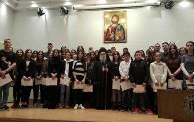 Με πολλαπλές εκδηλώσεις εορτάστηκαν οι Τρεις Ιεράρχες στα Γρεβενά