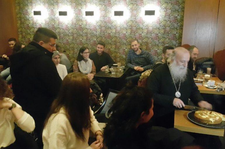 Ο Μητροπολίτης Δαβίδ συναντήθηκε με νέους των Γρεβενών