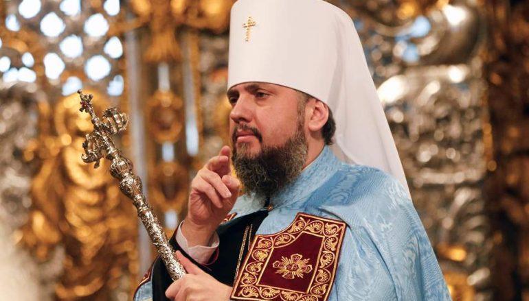 Ουκρανική Εκκλησία: Τα επόμενα βήματα μετά την Αυτοκεφαλία