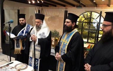 Ο Μητροπολίτης Θεσσαλιώτιδος ευλόγησε την πίτα φοιτητών στα Φάρσαλα
