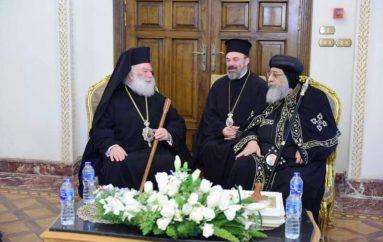 Τον Κόπτη Πατριάρχη επισκέφθηκε ο Αλεξανδρείας Θεόδωρος