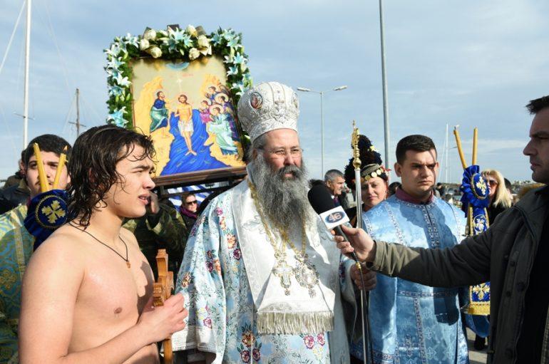 Τα Άγια Θεοφάνεια στην Ιερά Μητρόπολη Κίτρους