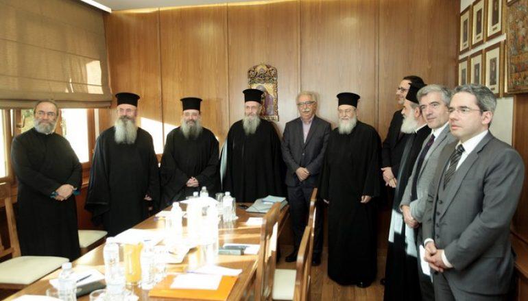 Ενημερώθηκε η Επιτροπή της Εκκλησίας από τον Υπ. Παιδείας
