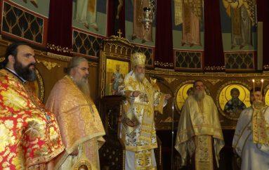 Η εορτή του Αγίου Βασιλείου στην Ι. Μητρόπολη Κορίνθου