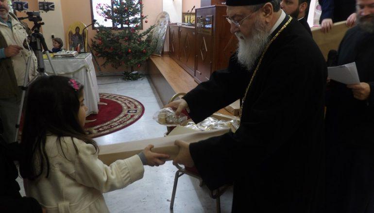 Ο Μητροπολίτης Κορίνθου μοίρασε δώρα σε παιδιά Ιερέων