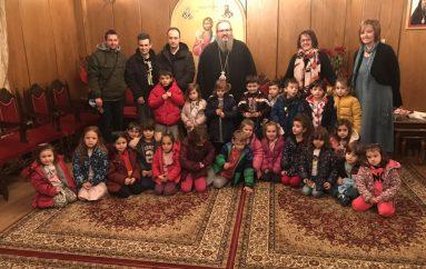 Παιδιά Νηπιαγωγείου στον Μητροπολίτη Λαρίσης Ιερώνυμο