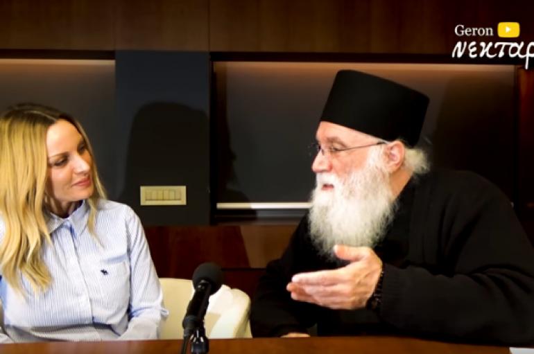 Η Πέγκυ Ζήνα συζητά με τον Γέροντα Νεκτάριο Μουλατσιώτη