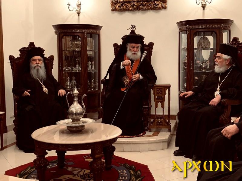 Τον Μητροπολίτη Σπάρτης τίμησε ο Πατριάρχης Αλεξανδρείας