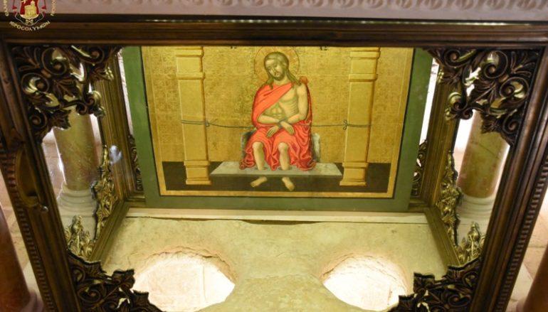 Θυρανοίξια του Παρεκκλησίου των Κλαπών και της Φυλακής του Χριστού