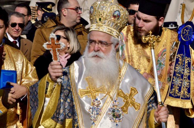 Η Δεσποτική εορτή των Θεοφανείων στο Βόλο