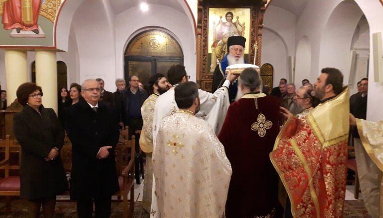 Η εορτή του Αγίου Ιωάννου του Καλυβίτου στο Βαθύ Αυλίδος