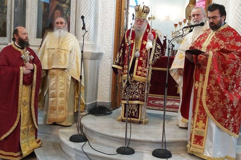 O Τρεις Φωστήρες της Οικουμένης εορτάστηκαν στην Ι. Μ. Ηλείας