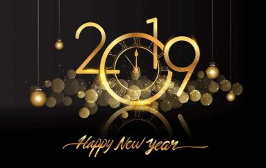 Ευχές για το νέο έτος από το Arxon.gr