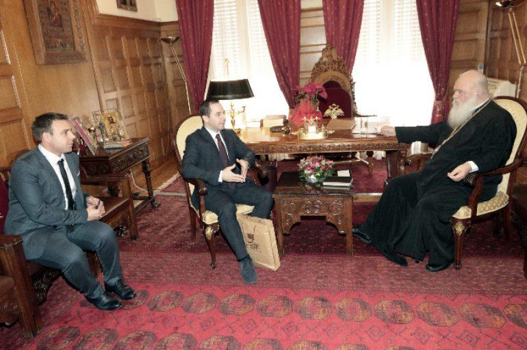 Μέλη του Δικηγορικού Συλλόγου Θεσσαλονίκης στον Αρχιεπίσκοπο