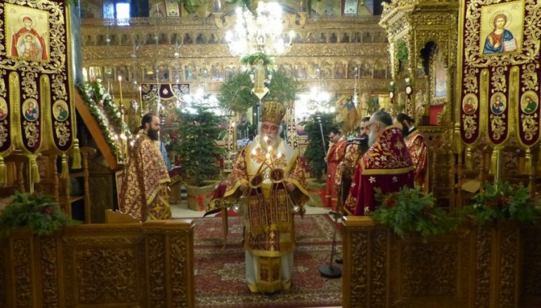 Αρχή του νέου έτους στην Ι. Μητρόπολη Καστορίας