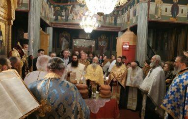 Η Εορτή του Νεομάρτυρος Αγίου Γεωργίου στα Γρεβενά