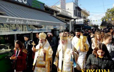 Η Αμαλιάδα εόρτασε τον Πολιούχο της Άγιο Αθανάσιο