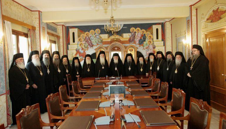 Στην Ιεραρχία παραπέμπει η Δ.Ι.Σ. την αναγνώριση της Ουκρανικής Εκκλησίας