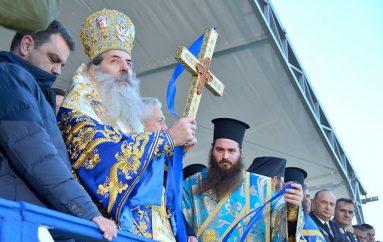 Η εορτή των Θεοφανείων στον Πειραιά