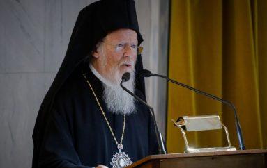Οικ. Πατριάρχης: «Πιστεύουμε ότι κάναμε το χρέος μας για την ενότητα της Ορθοδοξίας»