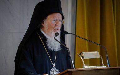 Πατριαρχικό γράμμα προς  Ιεράρχες του Θρόνου για την Αυτοκεφαλία της Ουκρανίας
