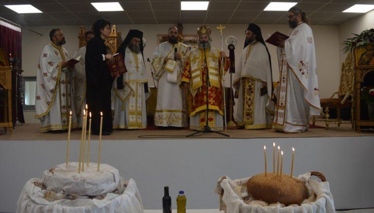Ο εορτασμός των Τριών Ιεραρχών στην Ι. Μητρόπολη Μάνης