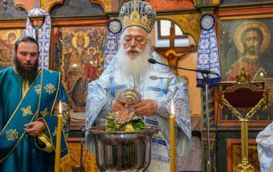 Παραμονή των Θεοφανείων στον Ιερά Μητρόπολη Βεροίας