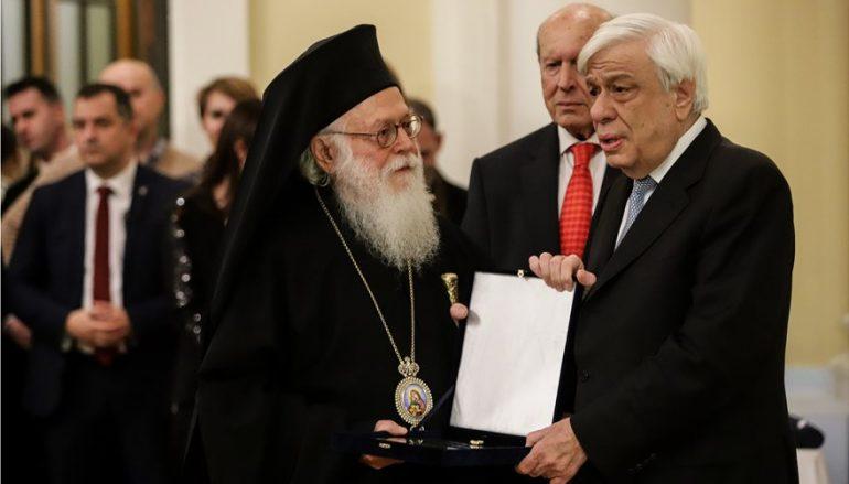 Το Ίδρυμα Μπότση τίμησε τον Αρχιεπίσκοπο Αλβανίας Αναστάσιο