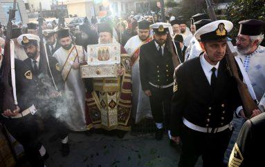 Τα Χανιά υποδέχθηκαν Λείψανα των Τριών Ιεραρχών
