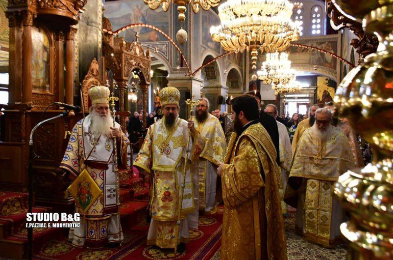 Εορτή Ανακομιδής των Ι. Λειψάνων του Αγίου Πέτρου Άργους