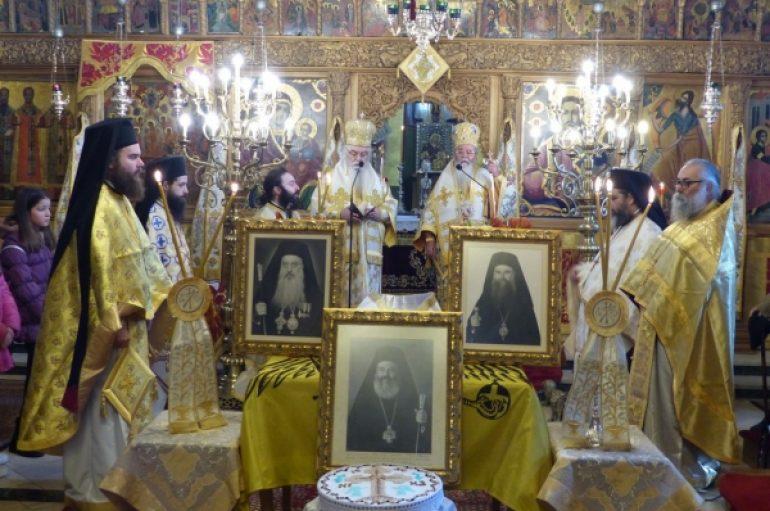 Αρχιερατικό Συλλείτουργο για τους μακαριστούς Αρχιερείς της Ι. Μ. Καστορίας