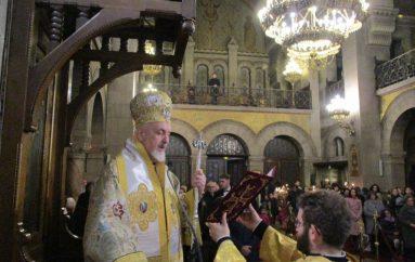 Πρωτοχρονιά στον Μητροπολιτικό Ιερό Ναό Αγίου Στεφάνου στο Παρίσι