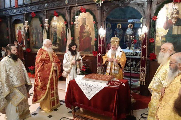 Πρωτοχρονιά στην Ιερά Μητρόπολη Γρεβενών
