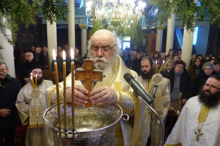 Παραμονή των Φώτων στον Άγιο Γεώργιο Καστοριάς