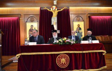 Ε΄ Ημερίδα Στελεχών Γραφείων Τύπου στη Θεσσαλονίκη