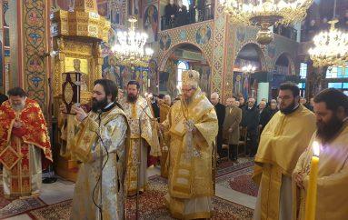 Η εορτή του Αγίου Αθανασίου στην Ι. Μητρόπολη Λαρίσης