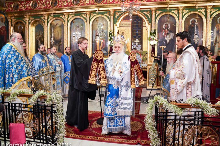 Αγρυπνία ενώπιον της Ι. Εικόνος της Παναγίας Σουμελά στην Καλαμαριά