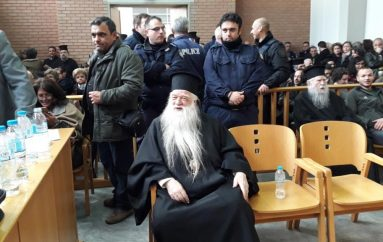 Ψήφισμα συμπαράστασης κληρικών της Ι. Μ. Καλαβρύτων στον Μητροπολίτη τους Αμβρόσιο