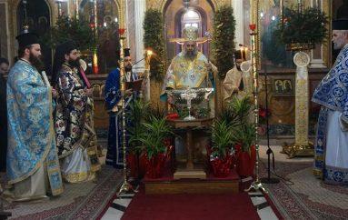 Η εορτή των Θεοφανείων στην χιονισμένη Καρδίτσα