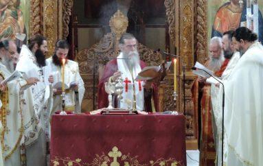 Αγρυπνία για τον Άγιο Γρηγόριο τον Θεολόγο στην Άρτα