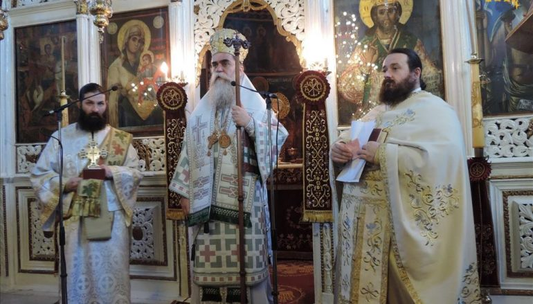 Κυριακή του Ζακχαίου στην Ενορία Αγίου Γεωργίου Πέτα Άρτης