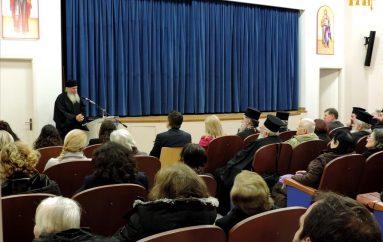 Τιμήθηκαν στην Άρτα οι Τρεις Ιεράρχες με ομιλία του Γεροντ. Βασιλείου Γοντικάκη
