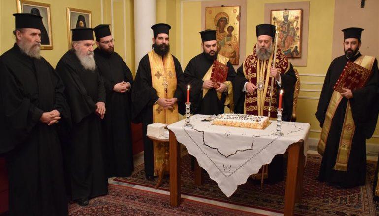 Ο Μητροπολίτης Θεσσαλιώτιδος ευλόγησε την Βασιλόπιτα των συνεργατών του
