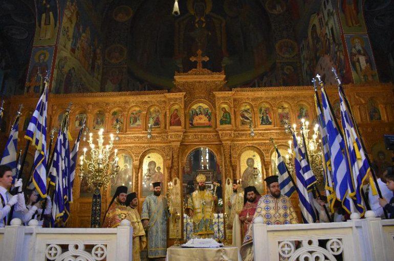 Η εορτή των Τριών Ιεραρχών στη Βέροια