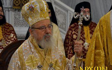 Ο Μητροπολίτης Αιτωλίας συντάσσεται με τους Ιεράρχες τις Μακεδονίας