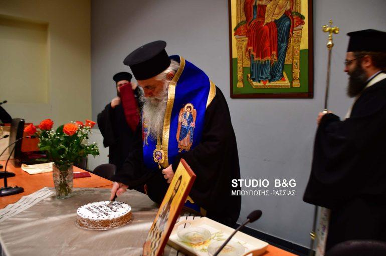 Ο Ραδιοφωνικός σταθμός της Ι. Μ. Αργολίδος έκοψε την πρωτοχρονιάτικη πίτα του
