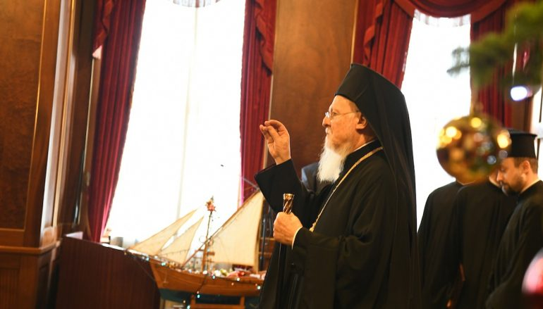 """Οικ. Πατριάρχης: """"Η Αυτοκεφαλία της Ουκρανίας είναι το γεγονός του 2018"""""""